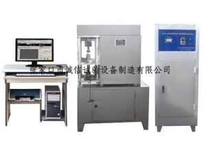 MPX-2000B型销盘式摩擦磨损试验机